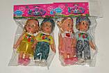 Кукла 8852  3 вида, мальчик+девочка, в кульке, 20-19 см, фото 2