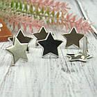 Брадсы для рукоделия 14*11мм Звезды 10шт в наборе, фото 2