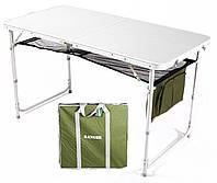 Стол складной туристический 60х120 см для отдыха на природе пикнике Ranger TA 21407 с чехлом 60х120 см