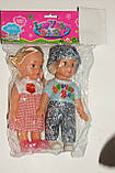 Кукла 8852  3 вида, мальчик+девочка, в кульке, 20-19 см, фото 4