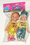 Кукла 8852  3 вида, мальчик+девочка, в кульке, 20-19 см, фото 7