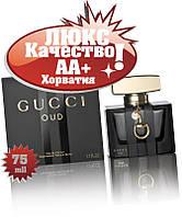 Gucci OUD Хорватия Люкс качество АА++ Гуччи Гуччи Уд