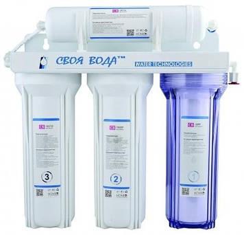 """Фильтр для очистки воды 4-х ступенчатый """"Своя Вода"""" CCB-3101"""