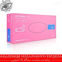 Рукавички нітрилові рожеві (без пудри) 100 шт S
