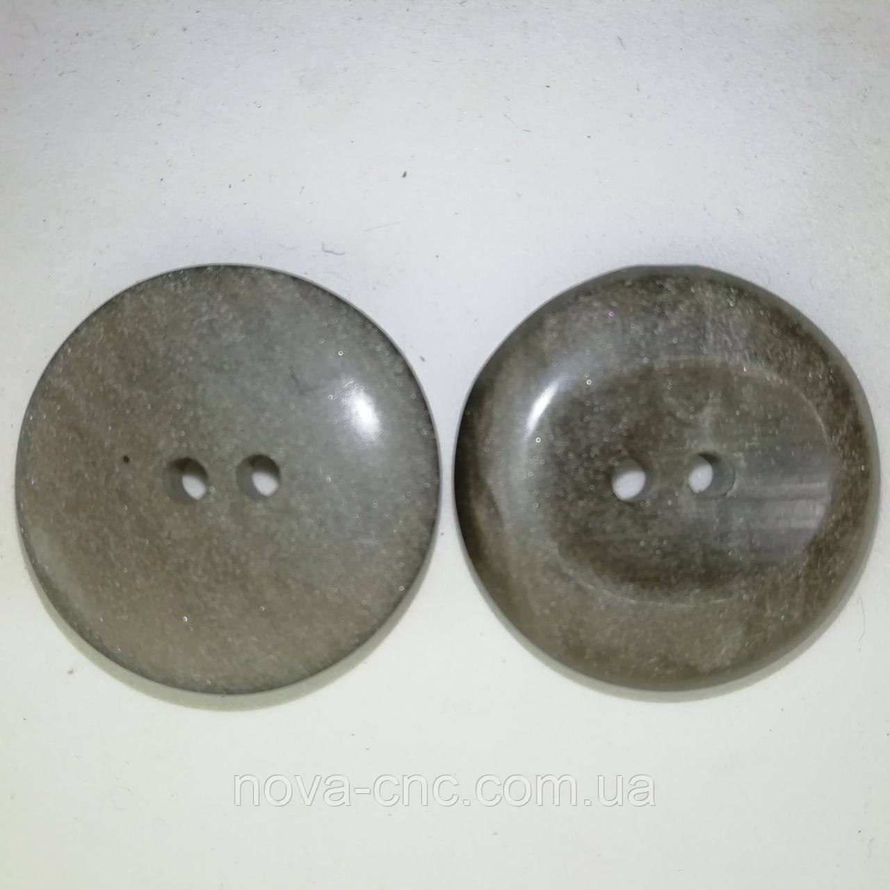 Ґудзики пластмасові 26 мм Колір сірий мармур Упаковка 550 штук