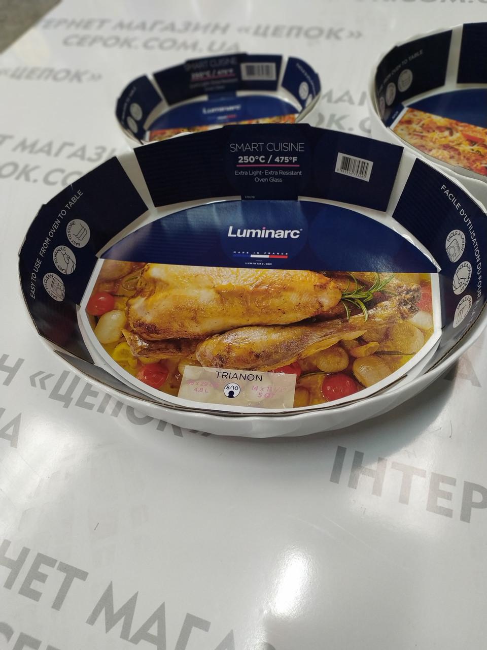 Блюдо глибоке овальне  для запікання 36х29см Luminark Trianon P4637