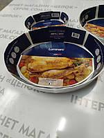 Блюдо глибоке овальне  для запікання 36х29см Luminark Trianon P4637, фото 1