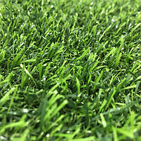 Штучна трава 20 мм ширина 4 м ecoGrass SD-20 (исуственный газон в рулонах), фото 4