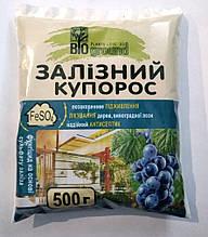 """Железный Купорос 500 г. """"BIOground"""""""