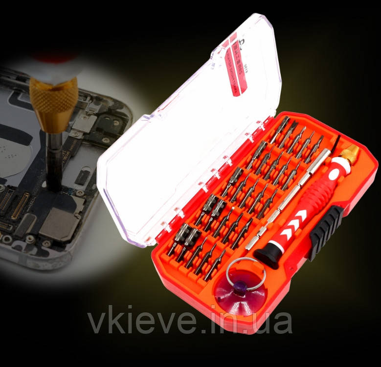 Набор отверток для ремонта телефонов и компьютеров 29 в 1 (НИ-2029)