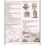 ЗНО 2022 Історія України 2000 тестів для підготовки Авт: Власов В. Вид: Літера, фото 4