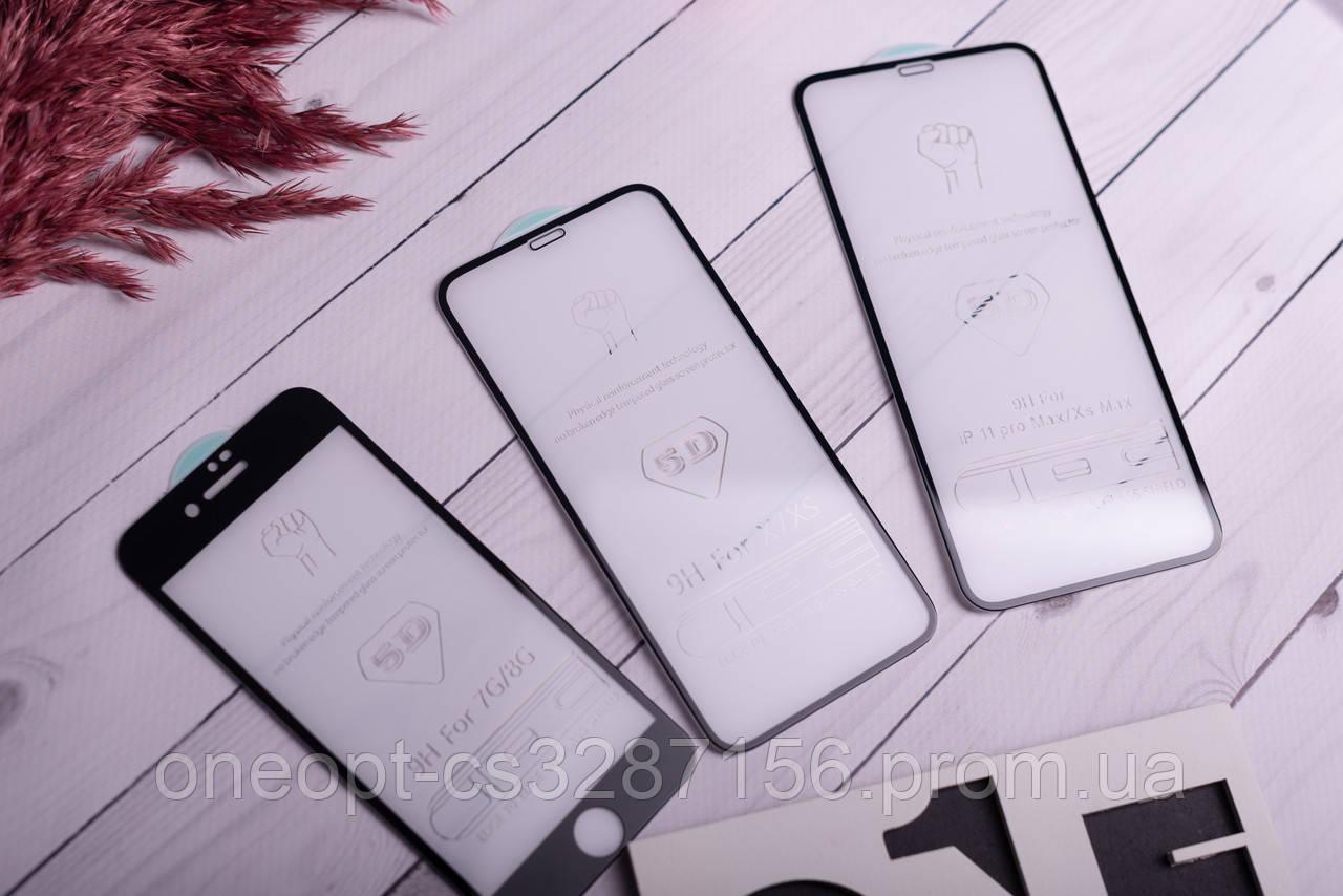 Захисне скло для iPhone 6/6S Plus Black