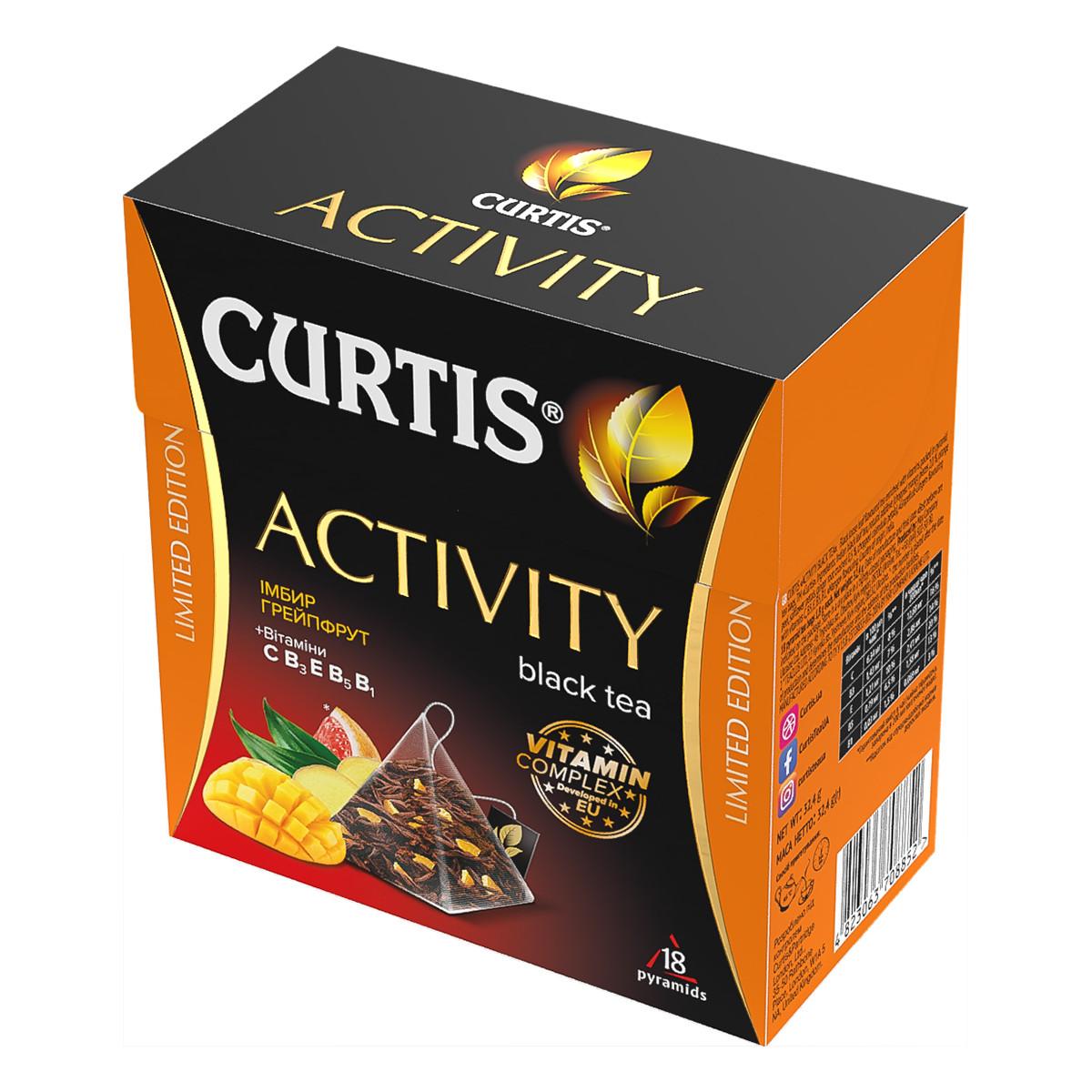 Чай черный пакетированный Curtis Activity Black Tea 18 пакетиков