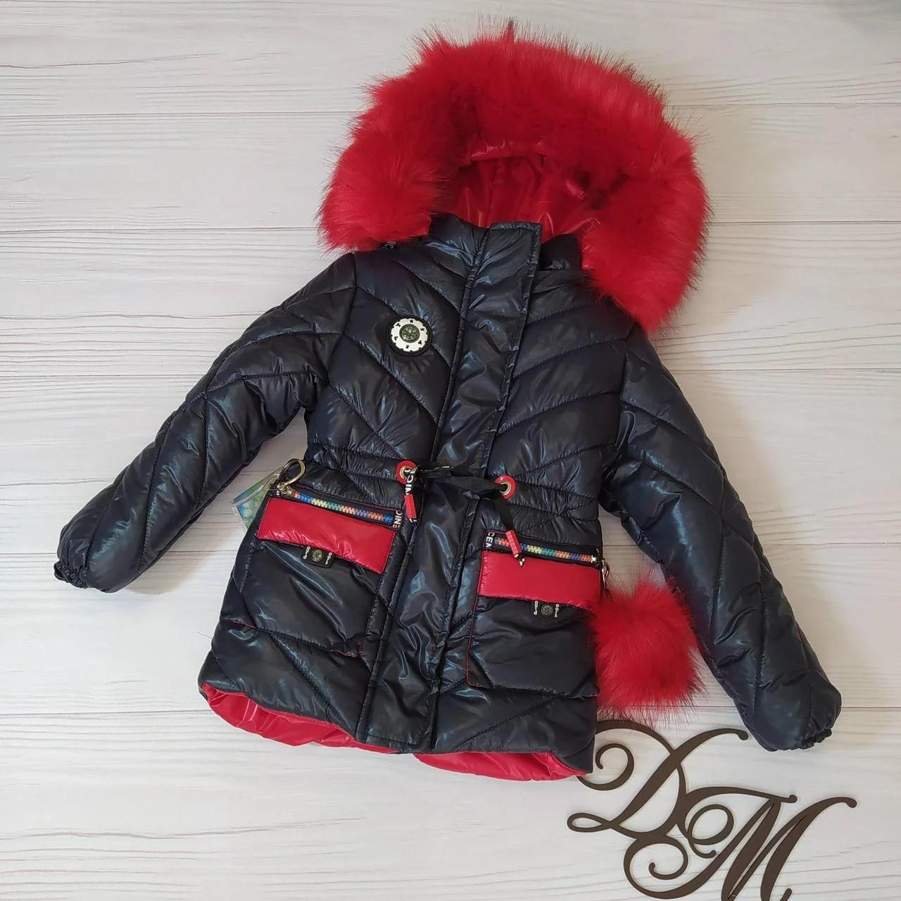 """Зимова куртка для дівчинки """"Милашка"""" синя, натуральні хутра"""