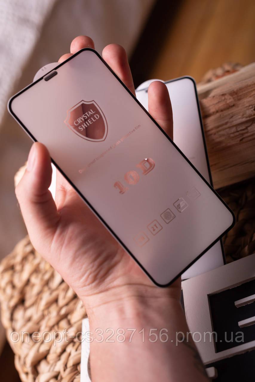 Защитное стекло + защитная сетка на динамик для iPhone 6/6S Plus Black