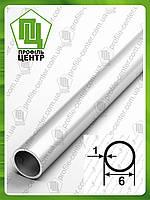 Алюминиевая круглая труба 6*1, Без покрытия