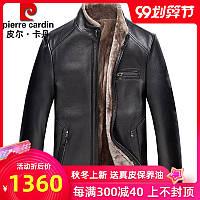 Шкіряна чоловіча шкіряна куртка Pierre Cardin з волової шкіри, чоловіча хутряна куртка з однієї вовни з утепленим коміром-стійкою, середньої довжини