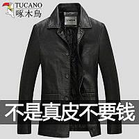Шкіряна чоловіча шкіряна куртка Woodpecker з м'якої шкіри осінь і зима, одяг для папи середнього та літнього віку з лацканами, товста куртка з