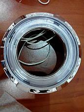"""Маска для ксеноновых линз 2.8"""" : G240, фото 3"""