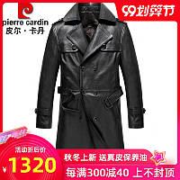 Мужская кожаная кожаная куртка Pierre Cardin, мужской кожаный длинный тренч, весна-осень, тонкий кожаный тренч большого размера, куртка