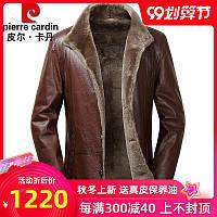 Кожаная куртка Pierre Cardin с меховой одной подкладкой Haining, мужская ветровка из воловьей кожи большого размера, средней длины, фото 1