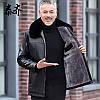 Кожаная мужская куртка среднего и пожилого возраста наряд для папы плюс толстый бархатный мужской кожаный костюм осень и зима 2020 новый мех