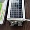Світлодіодний вуличний світильник на сонячній батареї Solar LED Street Light 80W all-in-one, фото 7