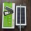 Светодиодный уличный светильник на солнечной батарее LED Solar Street Light 80W all-in-one, фото 10