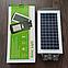 Светодиодный уличный светильник на солнечной батарее LED Solar Street Light 80W all-in-one, фото 2
