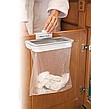 Відро для сміття Attach-A-Trash навісний тримач мішка для сміття, фото 4