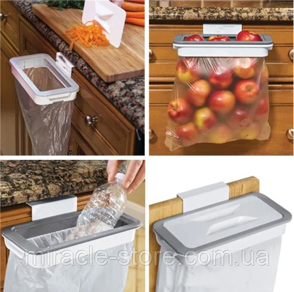 Відро для сміття Attach-A-Trash навісний тримач мішка для сміття