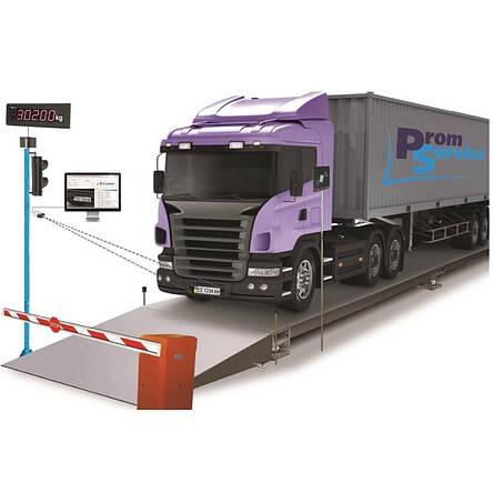 Автоматизация весовых комплексов, система оперативного учета сырья, фото 2