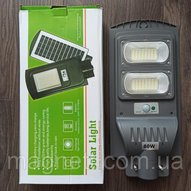 Светодиодный уличный светильник на солнечной батарее LED Solar Street Light 80W all-in-one