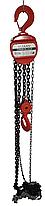 Таль ручная цепная Vulkan HS-C 3т, 3м