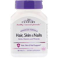 Hair, Skin & Nails Advanced Formula 21st Century 50 таблеток