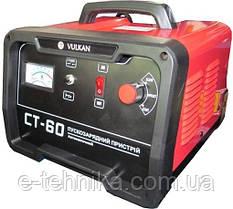 Пускозарядний пристрій Vulkan CT60