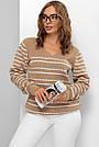 В'язаний джемпер жіночий в смужку молочного кольору, фото 3