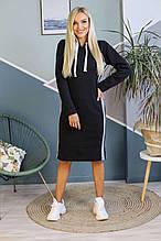 Женское стильное тёплое спортивное миди платье с капюшоном (трехнить на флисе) черное  норма батал