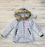Теплая дутая куртка на синтепоне со съемным мехом на капюшоне (Внутри-мех). 4 и 6 лет.