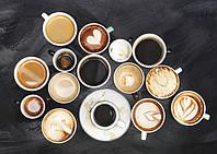 День кофе!