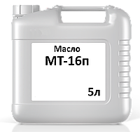 Масло моторне МТ-16п кан.5л