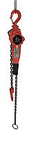 Таль рычажная цепная Vulkan HSH-E 0.75т, 1.5м