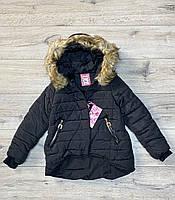 Теплая куртка на синтепоне для девочек. 4- 12 лет