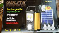 Портативный аккумуляторный фонарь c солнечной батареей GD 8131