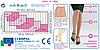 Компрессионные колготы 140 ден екстра, код 490 CE SCUDOTEX класс мм Hg 19-22 (Италия), фото 2