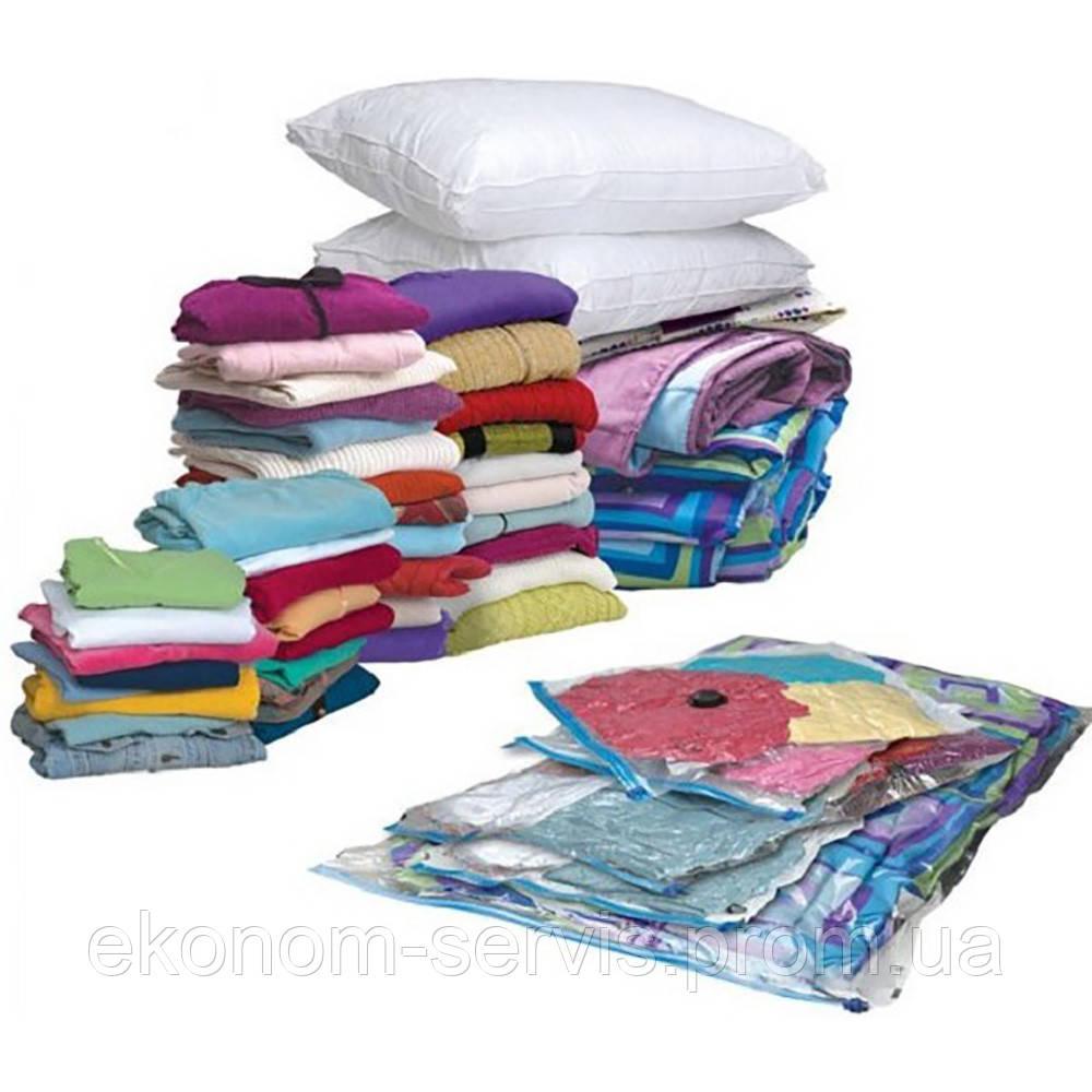 Вакуумный пакет для одежды и белья 70*100см