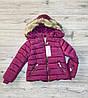Зимняя куртка на синтепоне со съемным капюшоном (Внутри-мех). 8  лет.