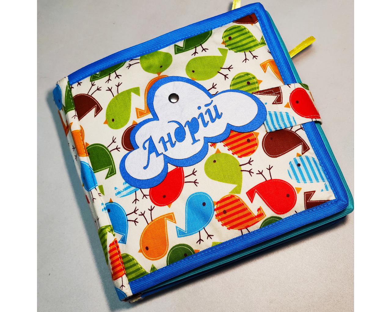 Развивающая Mягкая Книжка из Фетра, Мягкая текстильная книжка handmade (RB01046)