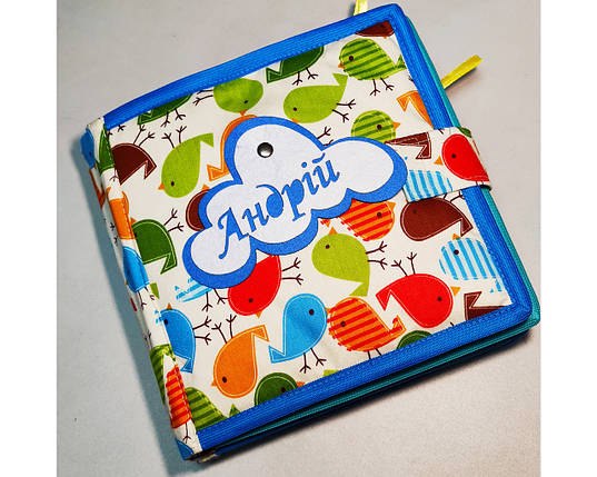Развивающая Mягкая Книжка из Фетра, Мягкая текстильная книжка handmade (RB01046), фото 2