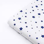 """Ткань хлопковая """"Звездопад"""" синий на белом фоне, №2969а, фото 6"""